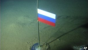 Russian flag on seabed