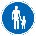 470px-Japanese_Road_sign_(Pedestrians_Only).svg