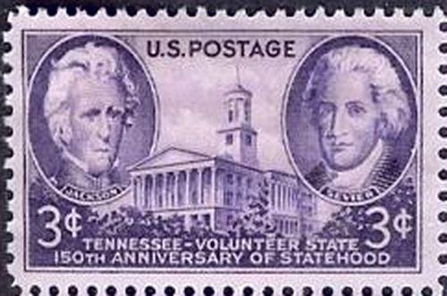 Tennessee_Statehood_1946_Issue3c