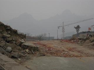 ELPB 2 RMA - Fushan on Bad Air Day