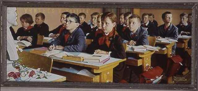 Russian Schoolroom