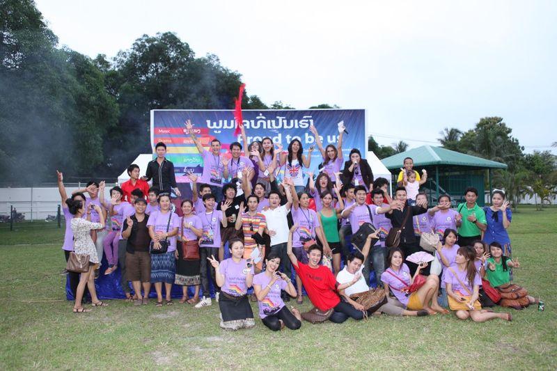 Laos Pride