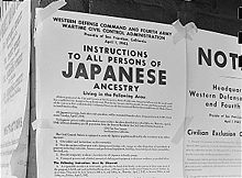 220px-Posted_Japanese_American_Exclusion_Order