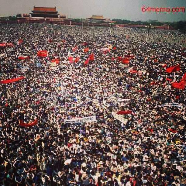 Tiananmem