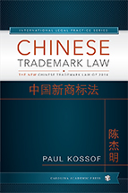 Chinese Trademark Law Cover
