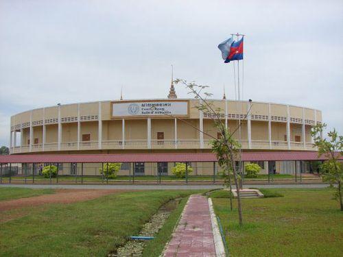 Cambodia Tribunal ECCC