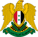 128px-Coat_of_arms_of_Syria.svg
