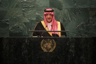 Mohammed Bin Naif Bin Abdulaziz Al-Saud, Crown Prince of Saudi Arabia