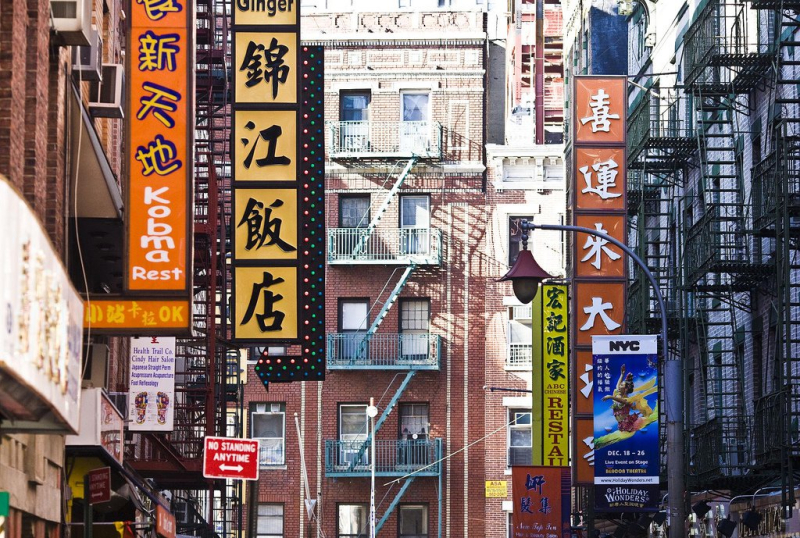 Chinatown-ThomasHawk-Flickr
