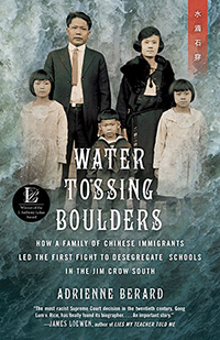 Water_tossing_boulders_cover200px