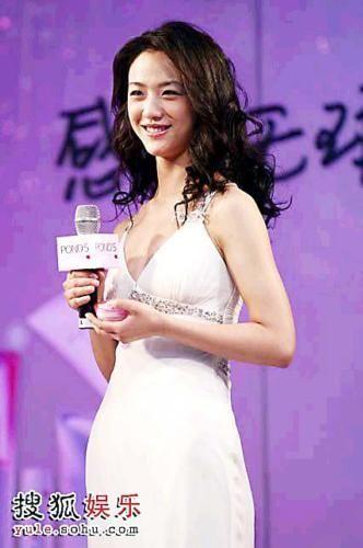 Tangwei2