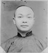 Wongkimark