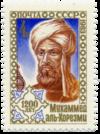 250pxabu_abdullah_muhammad_bin_musa