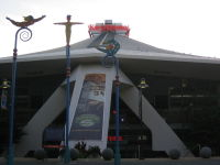 Keyarena_seattle